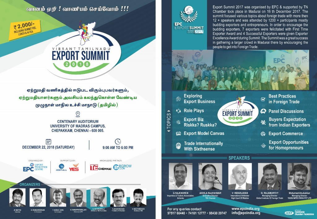 epc summit flyer (1)